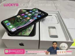 iPhone XSMAX 64GB SPACEGRAY อายุแค่อาทิตย์เดียว โค่ดจะใหม่ เพียง 37,900฿ เท่านั้น !!