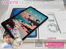 iPad AIR4 64GB SKYBLUE มือสอง ราคาถูก