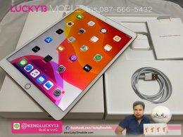 """iPad AIR 3 10.5"""" 64GB GOLD ใส่ซิมได้เป็น Cellular สภาพนางฟ้า สวยกริ๊บๆ ยกกล่อง ขายเพียง 16,900฿ เท่านั้นจ้าา !!"""