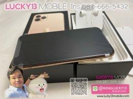 iPhone11PRO-64GB-GOLD-มือ-1-ศูนย์ไทย-ใหม่ยังไม่-AC