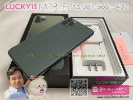IPHONE11PRO MAX 256GB MIDNIGHT GREEN เครื่องศูนย์ไทย