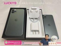iPhone 11PROMAX 256GB MIDNIGHT GREEN มือ 1 39,900฿