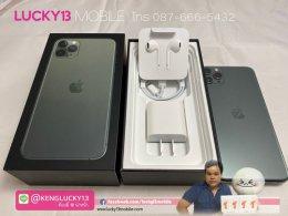 iPhone 11PROMAX 512GB GREEN ศูนย์ไทย TH อปก แท้ครบยกกล่อง สภาพนางฟ้า กริ๊บจัดๆ เพียง 37,900฿ เท่านั้นจ้า !!