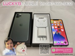 iPhone 11PROMAX 64GB GREEN ศูนย์ไทย