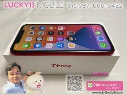 iPhone 11 64GB RED PRODUCT ศูนย์ไทย มือสอง