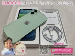 iPhone 12MINI 128GB GREEN มือ 1 ใหม่