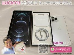 iPhone 12PROMAX 256GB SILVER ศูนย์ไทย TH อายุ 2 อาทิตย์ สภาพใหม่มาก ยกกล่อง เพียง 38,900฿ เท่านั้นจ้า !!