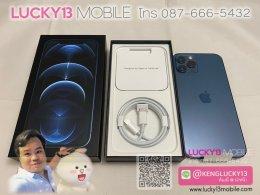 iPhone 12PRO 128GB BLUE AIS ประกัน ไทย