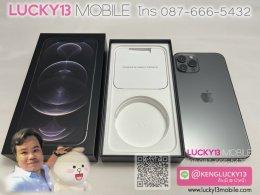iPhone 12PRO 256GB GARPHITE ศูนย์ไทย TH สภาพดี ใช้งานปกติ ถูกๆเพียง 30,900฿ เท่านั้นจ้า