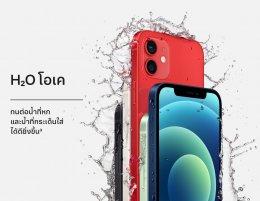 iPhone 12 จอแตก ตกน้ำ