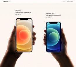 iPhone 12 Mini ราคา