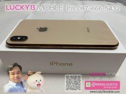 iPhone MAX 256GB GOLD TH สภาพงามๆ 99% ประกันยาวๆ 10 เดือน เพียง 36,900฿ เท่านั้น !!