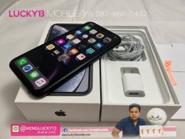 IPHONE X 256GB SILVER เครื่องศูนย์ไทย TH แท้ครบยกกล่อง สภาพดี เพียง 24,900฿