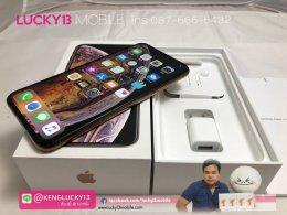 iPhone XSMAX 256GB GOLD ศูนย์ไทย TH สภาพงามๆ ประกันยาวๆ ราคาโดนๆ เพียง 39,900฿ เท่านั้น !!