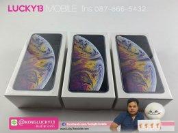 iPhone XSMAX 64GB SILVER HK 2SIM มือ 1 ใหม่ ยังไม่ AC เพียง 21,900฿ เท่านั้นจ้า !!