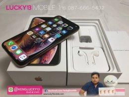 iPhone XS 256GB GOLD TH สภาพงามสุด 99.99% ใหม่กริ๊บ เพียง 38,900฿ เท่านั้น !!
