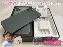 iphone 11PROMAX 512GB GREEN สภาพนางฟ้า