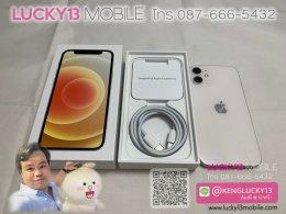 iphone 12MINI 128GB WHITE มือสอง