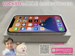 iphone 12MINI 128GB WHITE มือสอง ไทย