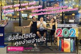 รับซื้อมือถือ HAPPY NEW YEAR 2021