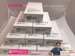 เก่งหาซื้อ SAMSUNG ทุกรุ่น โทร 087-666-5432