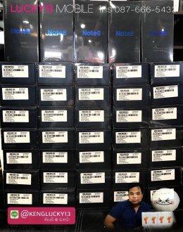 ประกาศรับซื้อ IPHONE X IPHONE8/8PLUS NOTE8 S8 S8PLUS