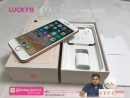 รับซื้อ iPhone8 plus ได้แถมมา จะขาย โทร 0876665432