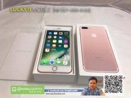รับซื้อ iPhone 7 และ iPhone7 Plus เครื่องศุนย์ไทย มือ1 ยังไม่แกะซีล ราคาสูงสุด  โทรหาเก่ง 087-666-5432