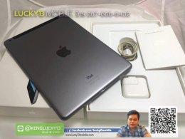 0876665432 เก่ง รับซื้อ iPad - iPad Air - iPad Pro - iPad Mini ทุกรุ่น ทุกความจุ