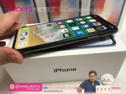 รับซื้อ IPHONE X ล็อตใหม่ ทั้ง ZP และ ศุนย์ไทย ไม่อั้น