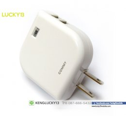 COMMY Dual USB ADAPTOR 2.1A 2รู