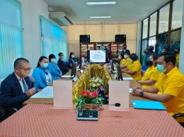 พิธีลงนามบันทึกข้อตกลง (MOU) กับธนาคารกรุงไทย จำกัด (มหาชน)