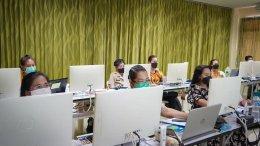 โครงการพัฒนาบทเรียนออนไลน์เพื่อชุมชน