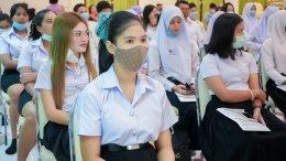 กิจกรรมปฐมนิเทศนักศึกษาใหม่ 2563