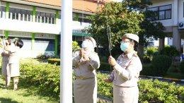 กิจกรรมเนื่องในวันพระราชทานธงชาติไทย 28 กันยายน (Thai National Flag Day) ประจำปี 2564