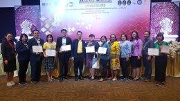 การประชุมวิชาการระดับชาติเครือข่ายวิจัยสถาบันอุดมศึกษาทั่วประเทศ ครั้งที่ 13 (RANC 2019)