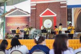 เปิดบ้านวิชาการ วิทยาลัยชุมชนสงขลา ครั้งที่ 5