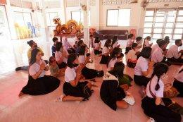 วิทยาลัยชุมชนสงขลา(ควนเนียง)กิจกรรมวันอาสาฬหบูชา