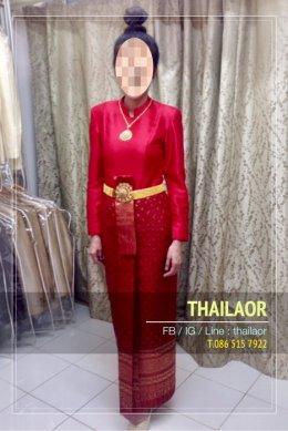 ชุดไทยบรมพิมาน