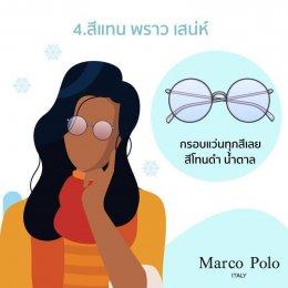 โทนสีผิว กับการเลือกกรอบแว่นตา
