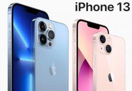 iPhone 13 มีอะไรในกล่องบ้าง ? ยังเหมือนรุ่นเก่าอยู่ไหม ?