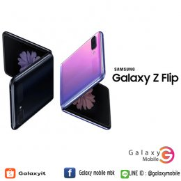 Samsung Galaxy Z Flip สมาร์ทโฟน หน้าจอ 6.7 นิ้ว Snapdragon