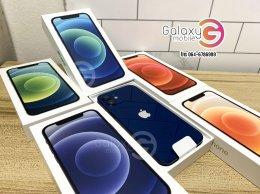 iPhone 12 / 12 Pro Max  พร้อมจำหน่าย ราคาส่งถูก หน้าร้านโทร 064-6786999