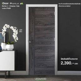 ประตูไม้เมลามีน คืออะไร?