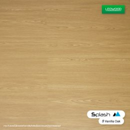 กระเบื้องยางลายไม้ สี Vanilla Oak