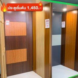 LEOWOOD MAGA SALE 2021 พื้นไม้ ประตู ลดดุเดือด!! สูงสุด 80%