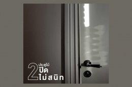 5 สัญญาณ ที่บอกว่าควรเปลี่ยนประตูบ้านบานใหม่ได้แล้ว