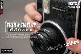 มาทำความรู้จักกับ กล้อง Instant สายคลาสสิก ตอบโจทย์สายสตรีทแฟชั่น!