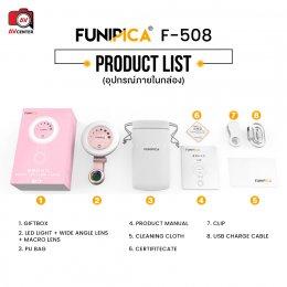 อุปกรณ์เสริมที่สาย Selfie ห้ามพลาด FUNIPICA รุ่น F-508 LED + Lens Wide / Macro Lens