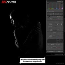 เทคนิคถ่ายภาพขาวดำแบบ Rim Light กับบุคคล ยังไงให้ทรงพลัง